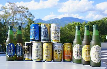 軽井沢ビール画像.jpg