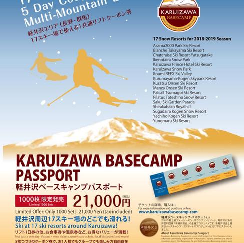 Karuizawa is Japan's premier four season mountain resort !!