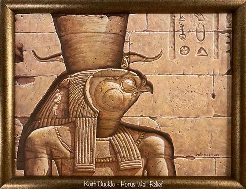 Horus Wall Relief