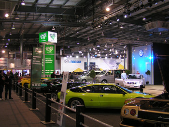 Car Show Competition Venue