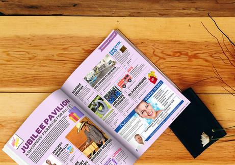 magazine-mockup-1.jpg