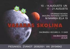 VASARAS SKOLIŅA 2020_afiša.png