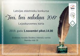 LBJC_2019-11-01_VADUGUNS_TECI_TECI_VALOD