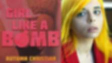 girl-like-a-bomb.jpg