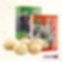 【E-1015】マカダミアナッツ(ナッツソルト)6箱セット.png