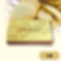 【E-1009】オーストラリアンスタイル紅茶クッキー6箱セット.png
