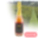 【E-1002】オーストラリアスパークリングワインピンク1本.png
