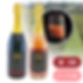 【E-1007】オーストラリアスパークリングワイン赤3本+ピンク3本.png