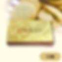 【E-1010】オーストラリアンスタイル紅茶クッキー12箱セット.png