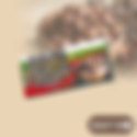 【E-1013】オーストラリアン珈琲ビーンズミルクチョコレート.png