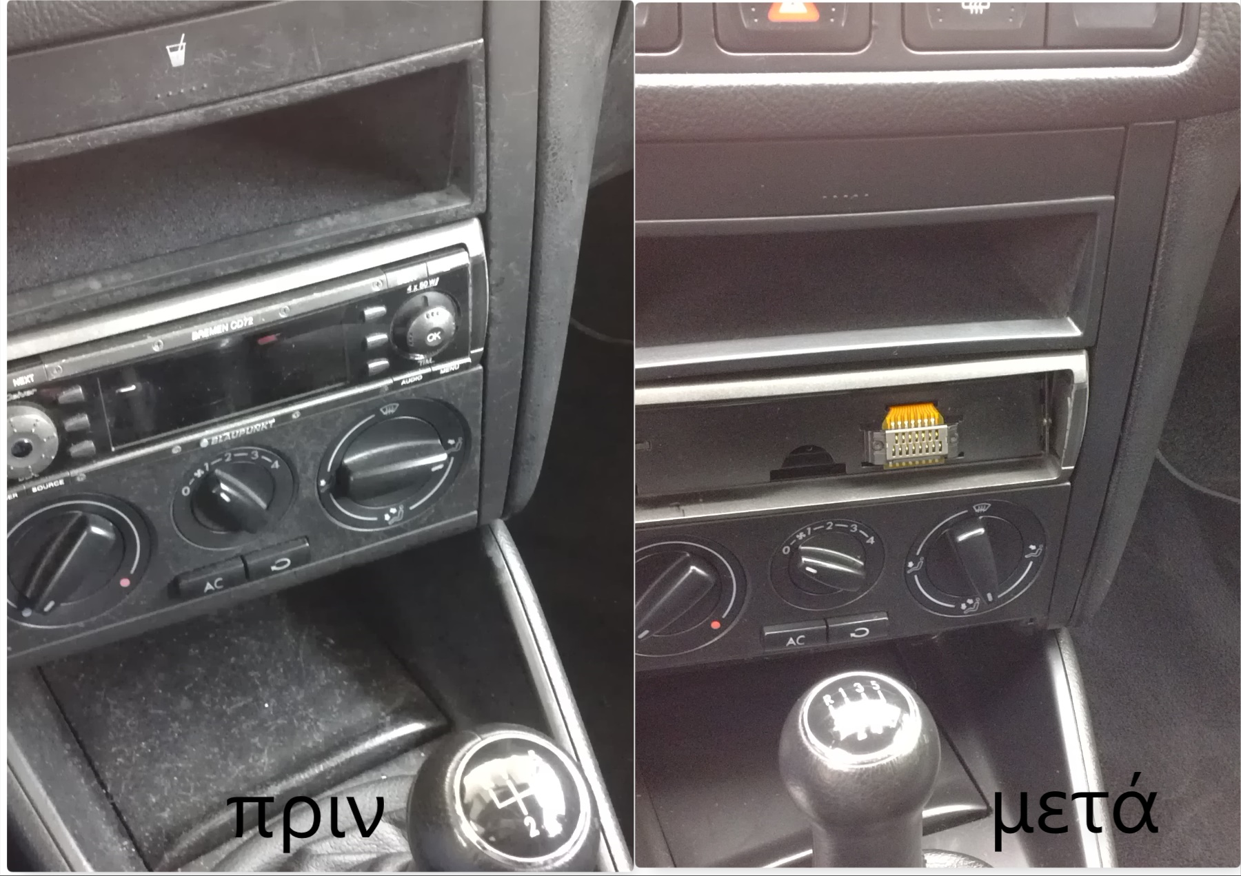 VW Golf konsola