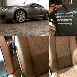 Bentley κάθισμα