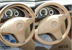 Mercedes CLA τιμόνι