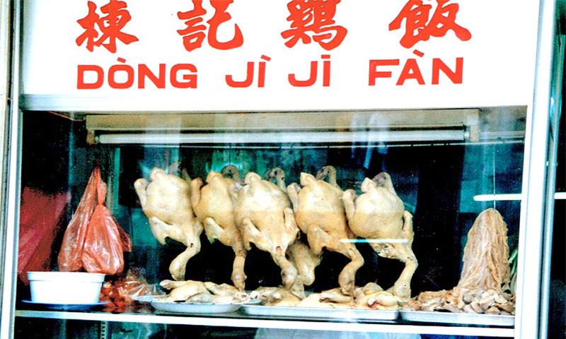 Ungekühlte Lebensmittel sind auf chinesischen Märkten standard.