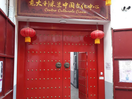 Chinese Cultural Centre of Milan
