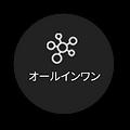 グループ 3_2x.png