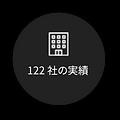 グループ 2_2x.png