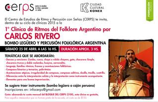 """1º clínica de estilos CERPS: """"Bombo legüero y percusión folklórica argentina"""""""