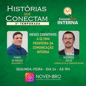 Histórias que Conectam - Comunicação Interna