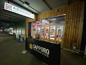 Japanese Sashimi Bar Ajimi | 大衆海鮮酒場 刺身居酒屋 あじみ