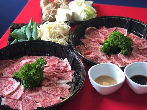 """WAGYU"" Sirloin HotPot Set |日本產黑毛和牛 莎朗 火鍋用薄切片套餐(兩人用) 400g"