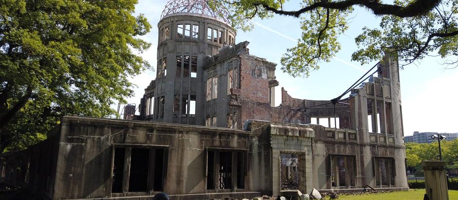 [廣島]原爆館 和平紀念資料館