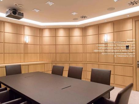 Звукопоглощающие акустические панели для офисов, коворкингов,переговорных
