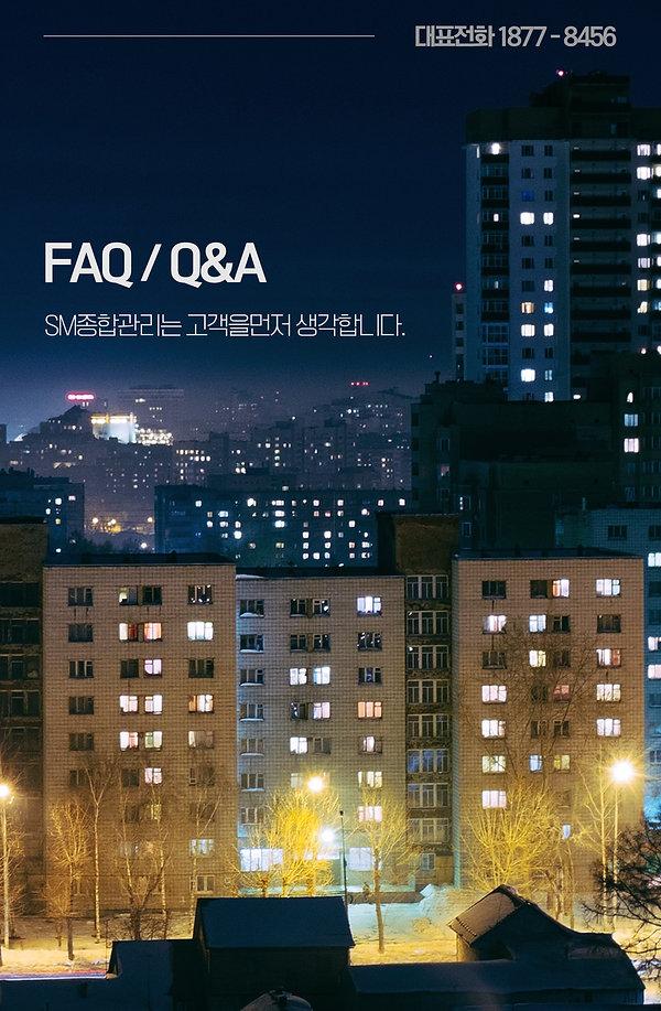 FAQ_Q&A.jpg