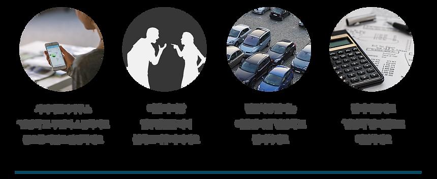 반상회소개.png