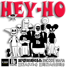 Hey-cover.png