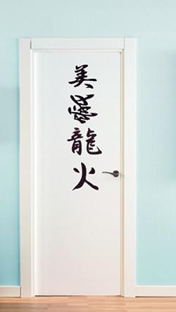 Lacadas-Serigrafiads