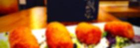 Croquetas rellenas de jamón ibérico