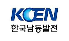 한국남동발전.png