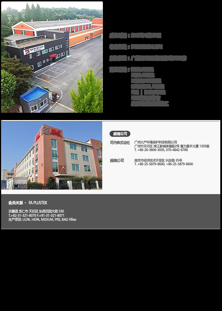 중_회사소개 상세페이지.png