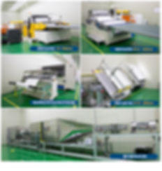 생산보유설비2 - 한.jpg