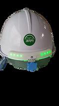 안전모-LED.png