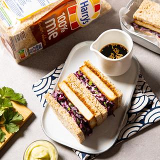 Paris-Tokyo Sandwich Katsu Sando