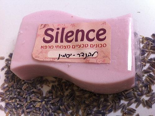 Lavender & Jasmine Natural soap