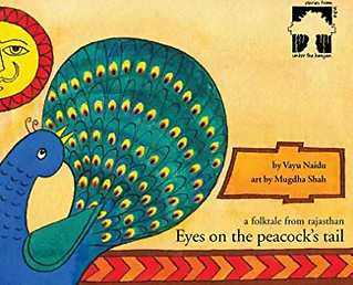 Eyes on the Peacock's Tail (Under the Ba