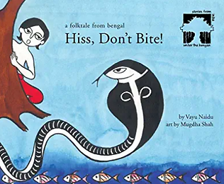 Hiss Don't Bite.png