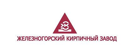 Железногорский кирпич логотип.jpg