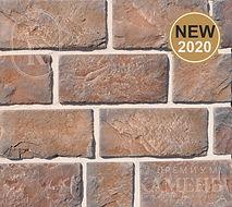 Декоративный камень Гранада 525-50 купит