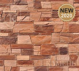 Декоративный камень Инверно 341-70 купит