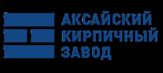 логотип Аксайский кирпичный завод.png