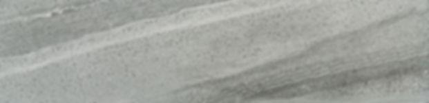 Керамогранит Arkona grey PG 01 купить це