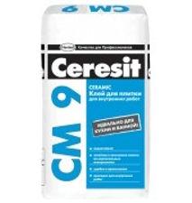 Клей д/плитки д/внутр. работ СМ 9/25 Ceresit 25 кг цена