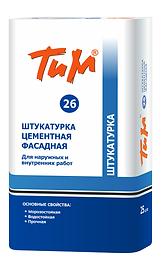ТиМ №26 Штукатурка цементная фасадная 25 кг цена