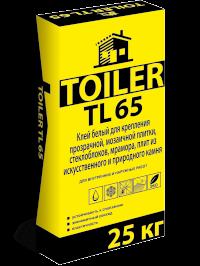 TOILER TL 65  Клей белый для укладки мозаичной,прозрачной плитки, стеклоблоков, плит из искусственного, природного камня и мрамора