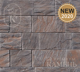 Декоративный камень Валенсия 571-60  куп