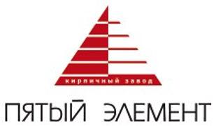 логотип кирпичного завода Пятый элемент.